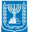以色列大使馆签证中心