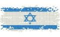 以色列签证案例分析
