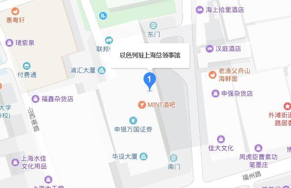 以色列驻上海总领事馆